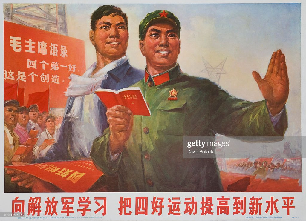 chinese cultural revolution Beijing — when zhang hongbing was a young man during china's cultural  revolution, his loyalty to communist party chairman mao.