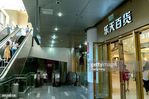 Chinese customers in a Lotte department store Affected tensions relating to the Terminal High Altitude Area Defense controversy South Korea Lotte...