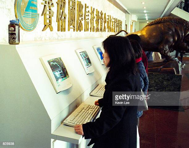 Chinese customers use automated teller machines for their money transactions February 27 2001 at Beijing stock exchange Days after China announced...
