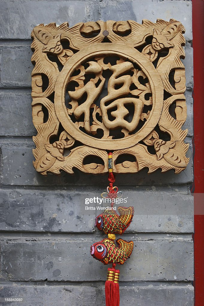 Chinese decorations, Chinese character 'Fu' means blessing