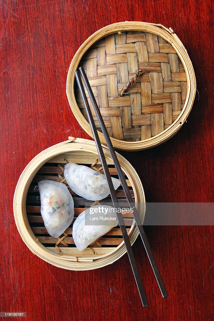 Chinese Dim Sum: Vegetables : Stock Photo