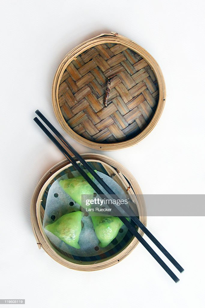 Chinese Dim Sum Vegetarian : Stock Photo
