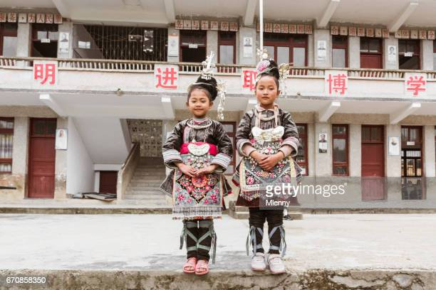 Chinese Dong People School Girls in Traditional Clothing Huanggang China