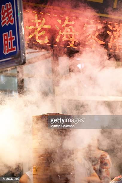 Chinese dumpling steamer in Xian street at night