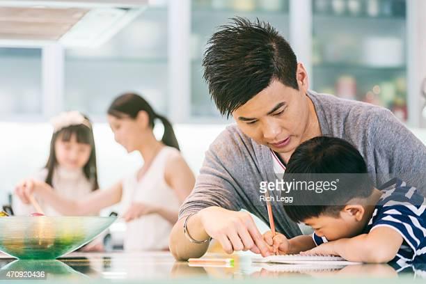 Famille chinoise dans leur