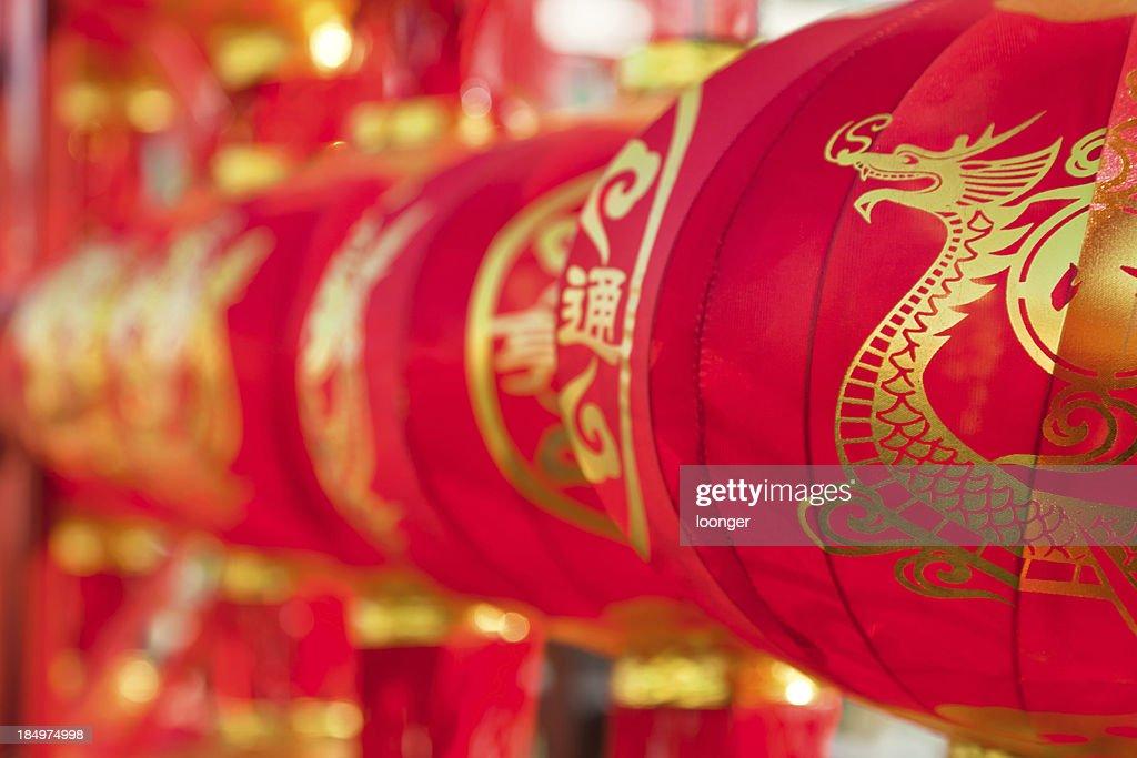 Chinese festive red lanterns
