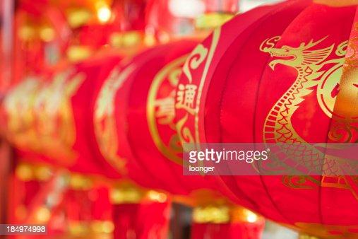 Chinesische Lampion Stock-Fotos und Bilder Getty Images