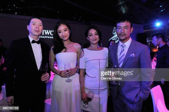 Chinese film director Feng Xiaogang actress Ni Ni actress Zhou Xun and actor Liao Fan attend the exclusive 'For the Love of Cinema' hosted by IWC...
