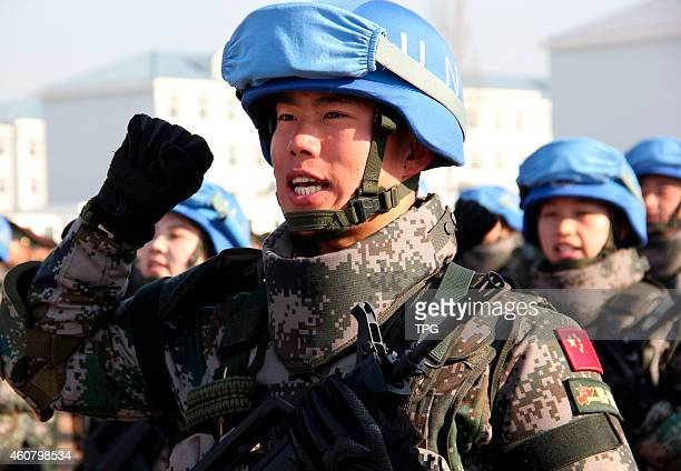 Chinese first peacekeeping infantry battalion will go to South Sudan for peacekeeping mission on 22th December 2014 in Laiyang Shandong China