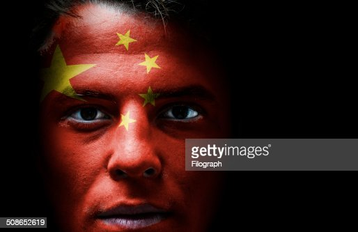 Chinese flag on face : Stock Photo