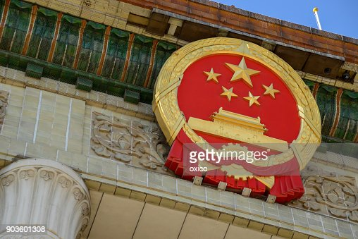 Chinese flag over the entrance to the Great Hall of the People, Beijing, China. : Stock Photo