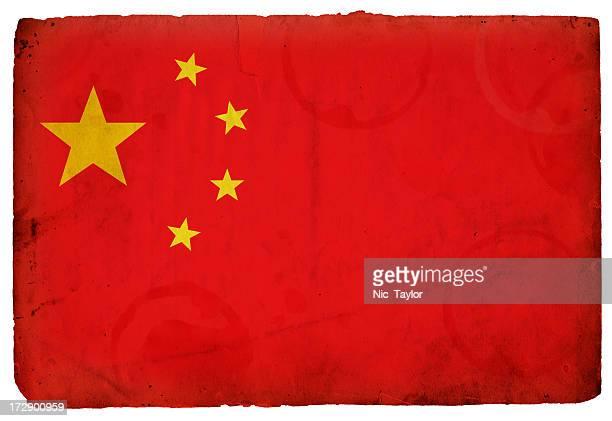 Chinese Flag XXXL