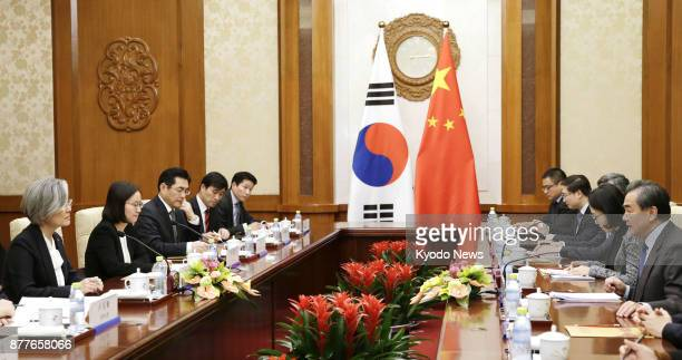 Chinese Foreign Minister Wang Yi and his South Korean counterpart Kang Kyung Wha hold talks at the Diaoyutai State Guesthouse in Beijing on Nov 22...