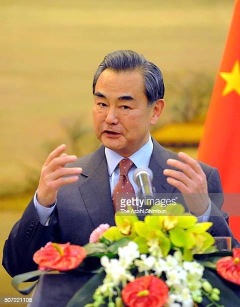 Chinese Foreign Minister Wang Yi speaks during a press conference following their bilateral meeting on January 27 2016 in Beijing China Kerry was...
