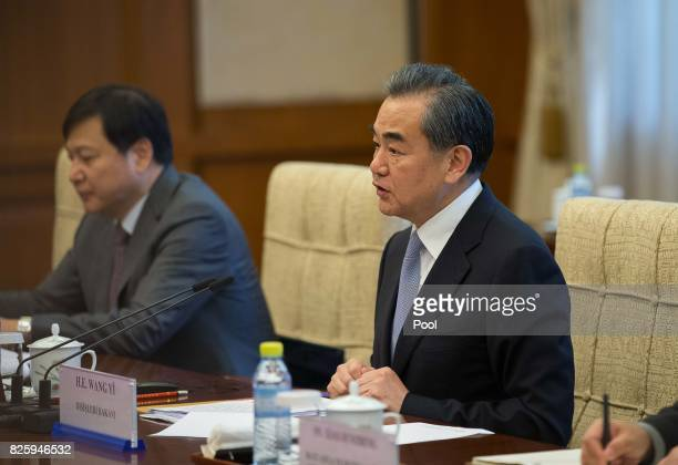 Chinese Foreign Minister Wang Yi speaks during the meeting with Turkish Foreign Minister Mevlut Cavusoglu at Diaoyutai State Guesthouse August 3 2017...