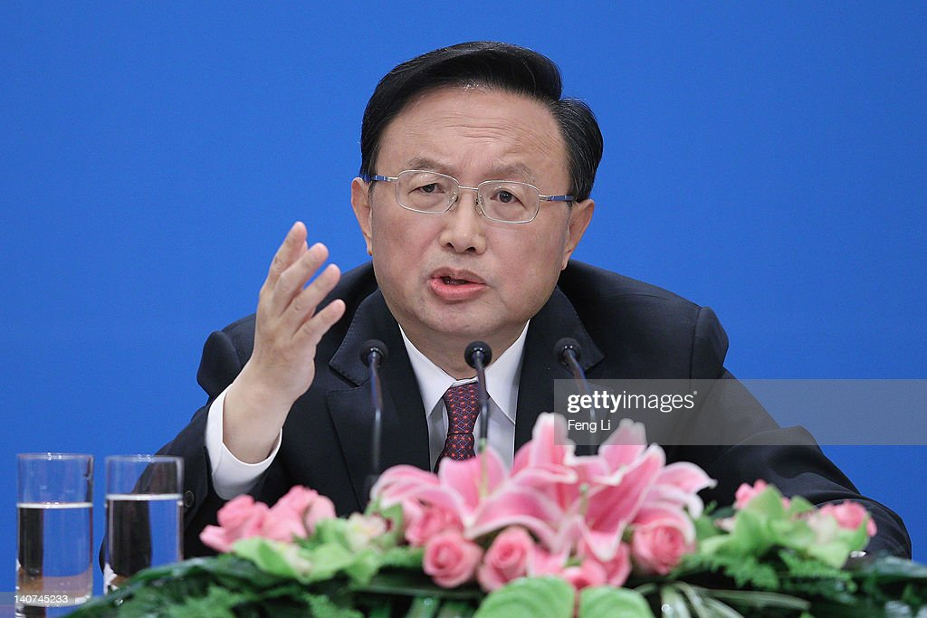 Chinese Foreign Minister <a gi-track='captionPersonalityLinkClicked' href=/galleries/search?phrase=Yang+Jiechi&family=editorial&specificpeople=555098 ng-click='$event.stopPropagation()'>Yang Jiechi</a> answers a media question during a press conference of the National People's Congress's (NPC) annual session at the Great Hall of the People on March 6, 2012 in Beijing, China. China welcomes the United States to play a constructive role in the Asia-Pacific region and hopes it will also respect China's interests and concerns, Chinese Foreign Minister <a gi-track='captionPersonalityLinkClicked' href=/galleries/search?phrase=Yang+Jiechi&family=editorial&specificpeople=555098 ng-click='$event.stopPropagation()'>Yang Jiechi</a> said Tuesday.