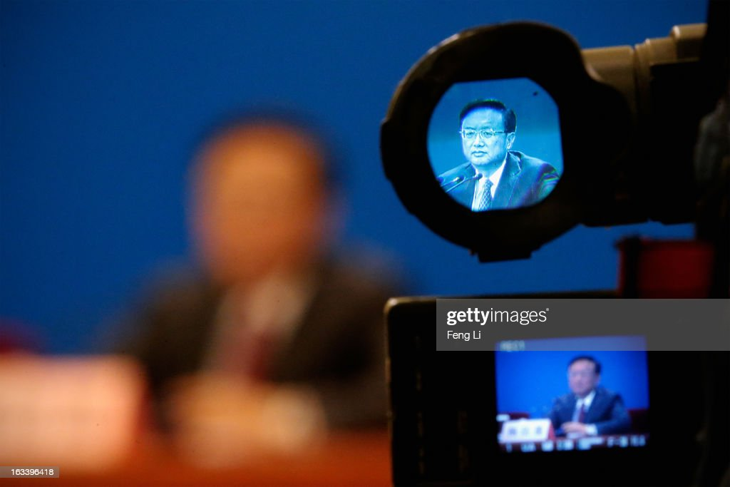 Chinese Foreign Minister <a gi-track='captionPersonalityLinkClicked' href=/galleries/search?phrase=Yang+Jiechi&family=editorial&specificpeople=555098 ng-click='$event.stopPropagation()'>Yang Jiechi</a> attends a news conference in Beijing's Great Hall of the People on March 9, 2013 in Beijing, China. China's new president will pay his maiden state visits to Russia, Tanzania, South Africa and the Republic of Congo and attend the fifth leaders' summit of BRICS countries in Durban, said Foreign Minister <a gi-track='captionPersonalityLinkClicked' href=/galleries/search?phrase=Yang+Jiechi&family=editorial&specificpeople=555098 ng-click='$event.stopPropagation()'>Yang Jiechi</a> on Saturday.