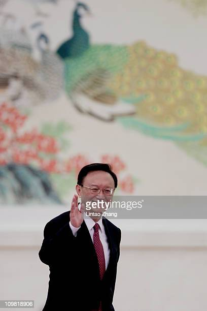 Chinese Foreign Minister Yang Jiechi waves during a news conference at The Great Hall Of The People on March 7 2011 in Beijing China Yang voiced...