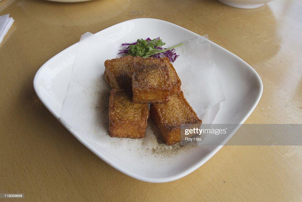 Chinese fried fish cakes : Stock Photo