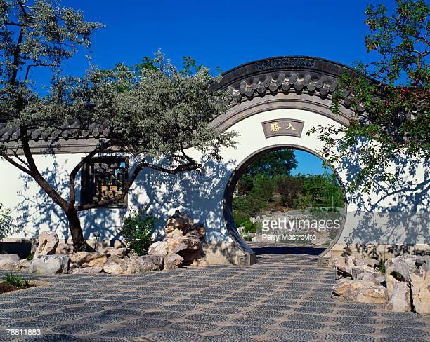 Chinese Garden, Montreal Botanical Garden, Quebec, Canada