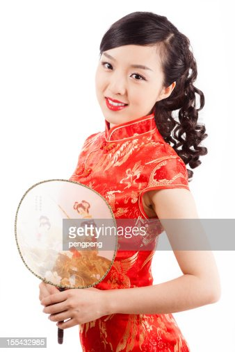 Chinese girl : Stock Photo
