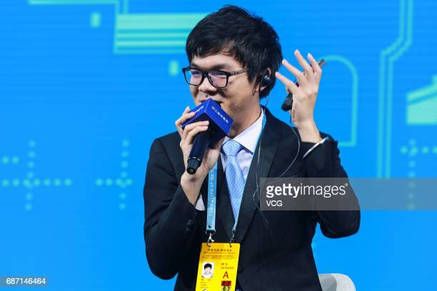 Chinese Go player Ke Jie attends a press conference after the first match against Google's artificial intelligence programme AlphaGo on day one of...