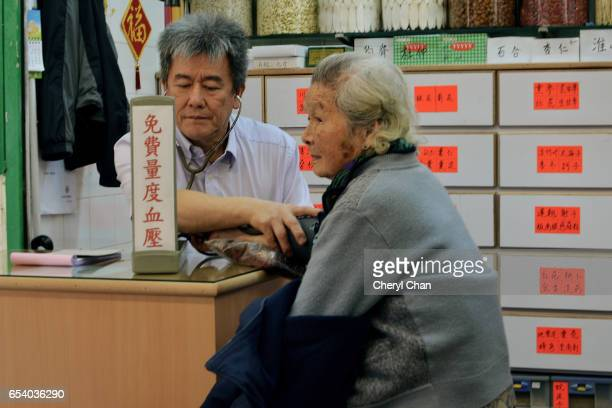 Chinese herbal doctor