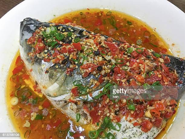 Chinese Hunan Cuisine, Chop Bell Pepper Fish Head