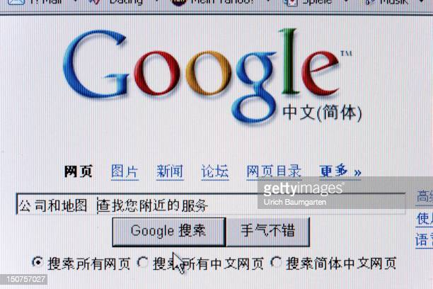 Chinese Internet site of the Internet search engine Google