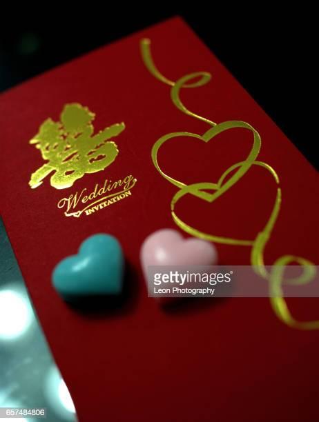 Chinese Invitation Card