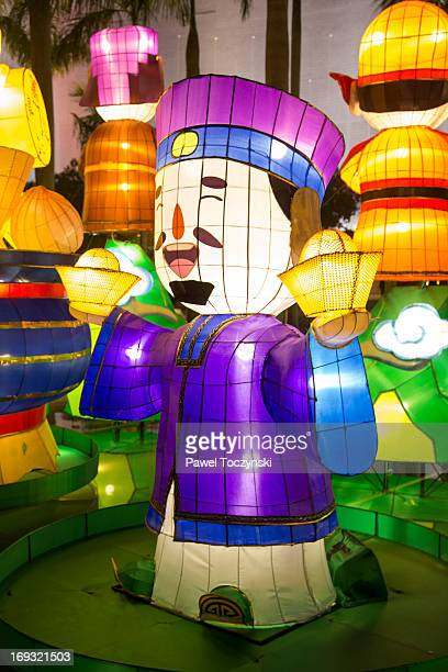 Chinese lantern exhibition in Tsim Sha Tsui