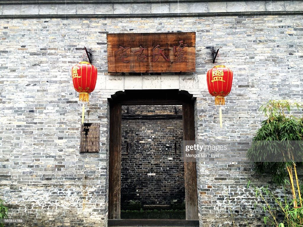 Chinese Lantern Hanging At Entrance Of Building