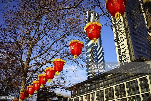 Chinese lanterns displayed in Melbourne