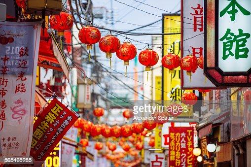 Chinese lanterns in Chinatown, Yokohama, Japan