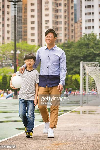 Chinese Man and Boy