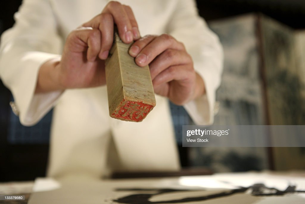 Chinese Man Practising Calligraphy : Stock Photo