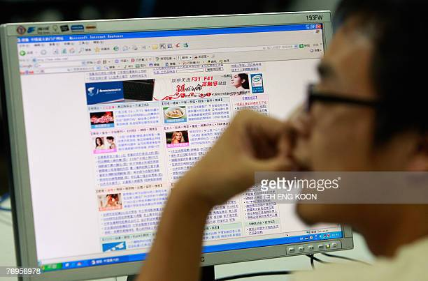 A Chinese man surfs the internet in Beijing 22 September 2007 China is worse hit by computer hackers than any Western nation a Chinese military...