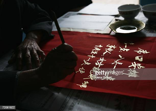 A Chinese man writes a wedding invitation menu for a wedding ceremony at a village on October 1 2006 in the outskirts of Yuncheng of Shanxi Province...