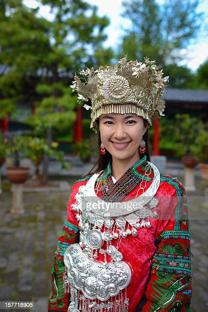 Chinese Miao Minority Woman Portrait