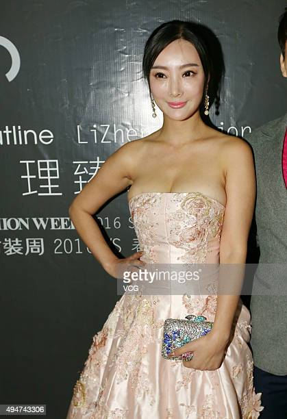 Daniella Wang Stock Photos And Pictures Getty Images