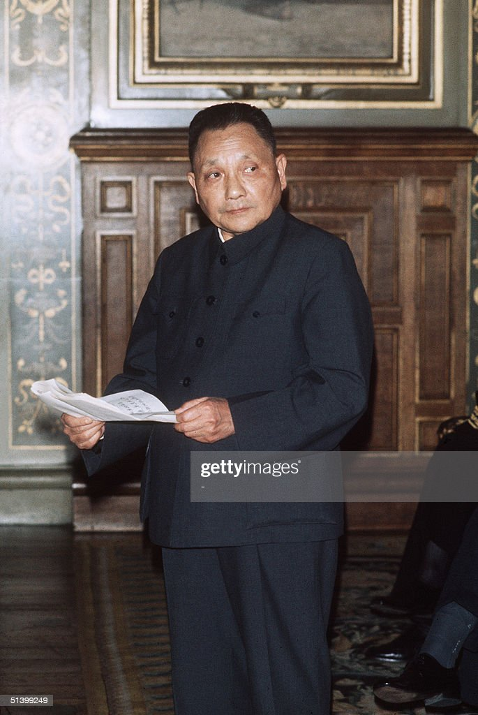 Chinese modernizer and paramount leader Deng Xiaoping addresses officials 16 May 1975 in Paris during his official visit to France