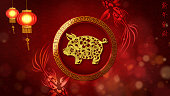 Chinese New Year also known as the Spring Festival. Loop digital particles background with Chinese ornament decoration, cherry blossom and Chinese calligraphy means good health, good luck, good fortun
