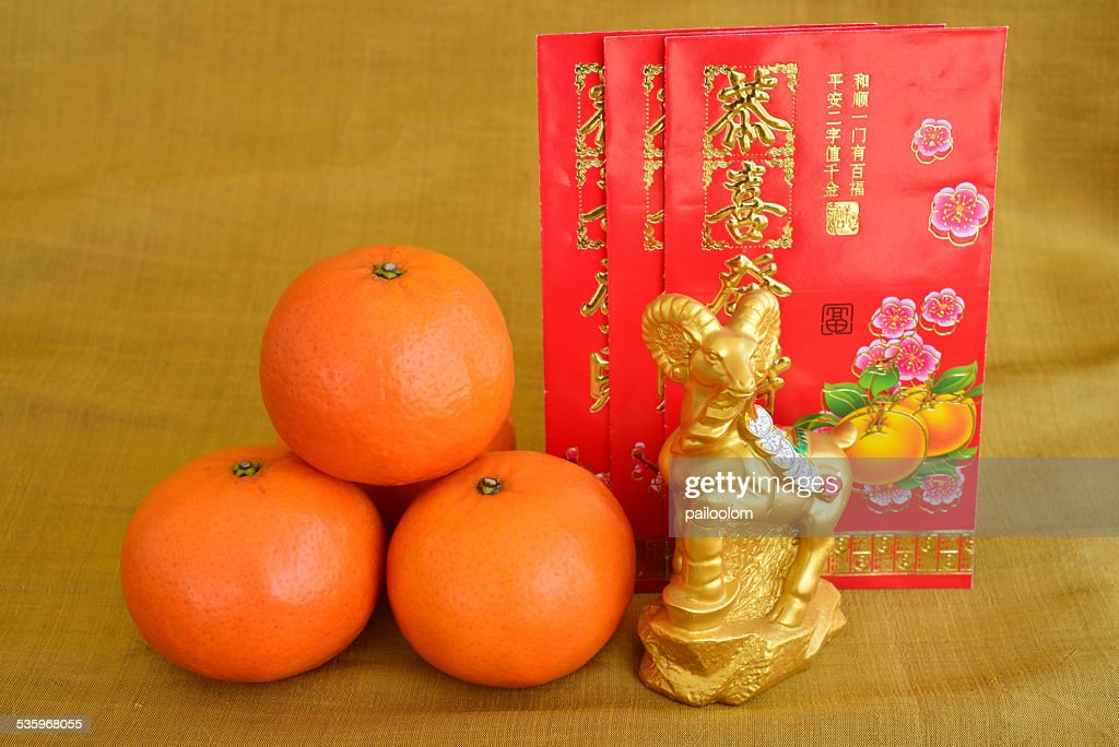 Chinese New Year Concept : Stock Photo
