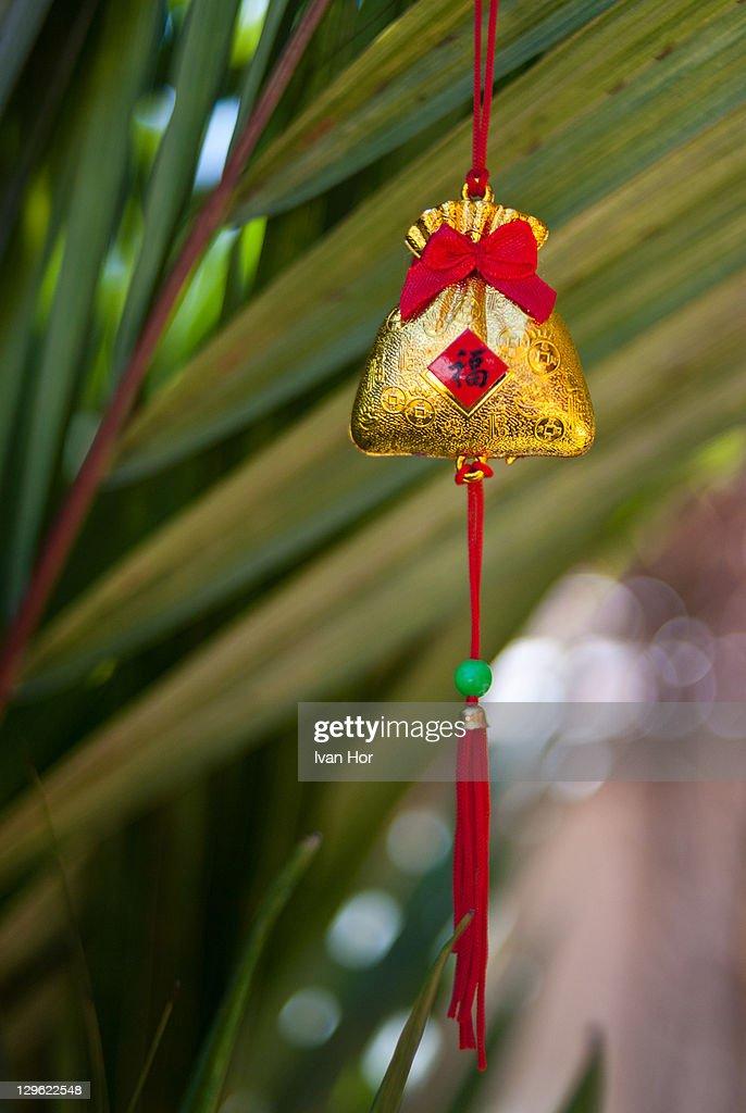 Chinese New Year Decor : Stock Photo