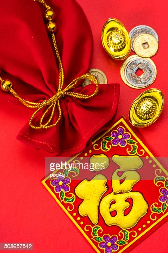 Chinese new year decorations and Auspicious ornaments on red bac : Stock Photo