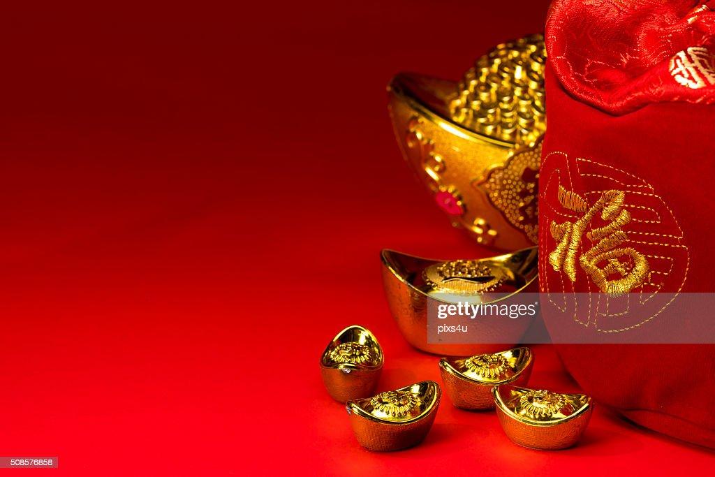 中国新年の装飾、幸運な調度品に赤の 表現 : ストックフォト