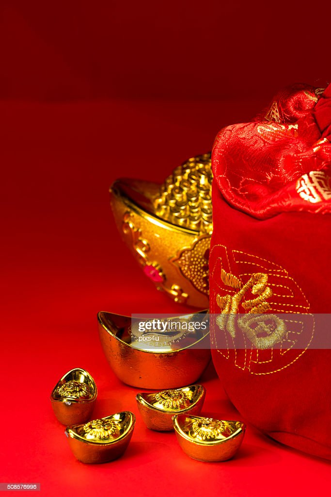 Chinese new year decorations, Auspicious ornaments on red backgr : Bildbanksbilder