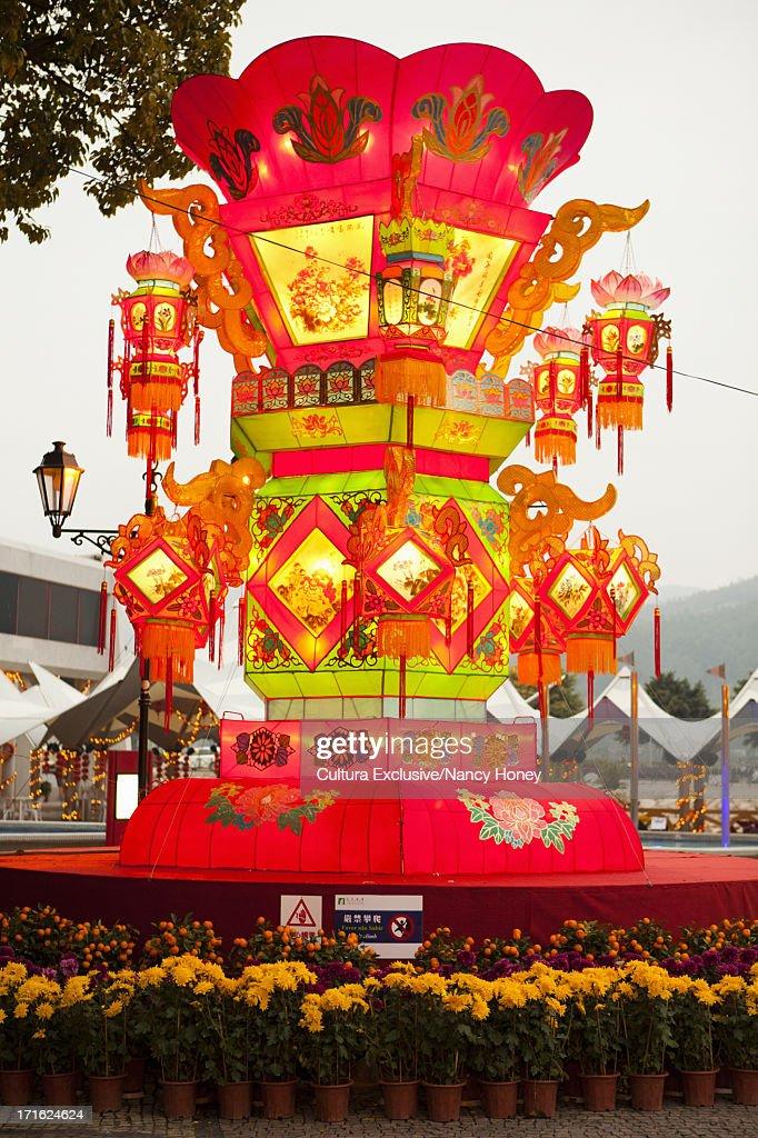 Chinese New Year Decorations, Macau, China