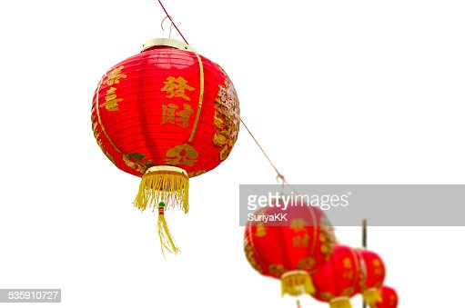 Lanterna do Ano Novo Chinês : Foto de stock