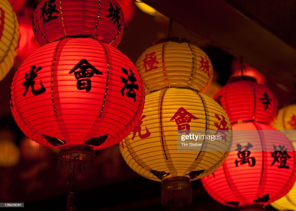 Chinese New Year Lanterns Stock Photo | Getty Images